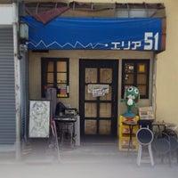 Photo taken at 2ちゃんねるカフェ エリア51 by つか な. on 4/12/2014