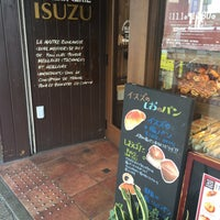 Photo taken at イスズベーカリー 元町店 by Nobara F. on 11/22/2016