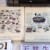 Photo taken at 馬喰町 ART+EAT by Nobara F. on 5/30/2015