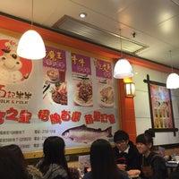 Photo taken at Milk & Milk 炳記牛牛 by Andrees G. on 12/25/2014