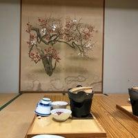 Photo taken at 吉野山 太鼓判 by yukihiro k. on 1/6/2017