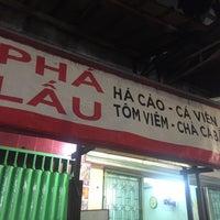 Photo taken at Phá Lấu Nguyễn Thiện Thuật by Tung B. on 2/14/2017