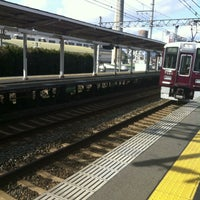 Photo taken at Aikawa Station (HK65) by ericoco ❤. on 2/24/2013