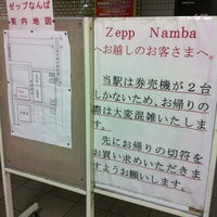 Photo taken at Midosuji Line Daikokucho Station (M21) by ericoco ❤. on 3/25/2013