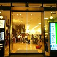 Photo taken at FamilyMart by まるす on 2/12/2016