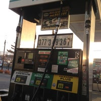 Photo taken at Hess Express by Theresa L. on 11/20/2012