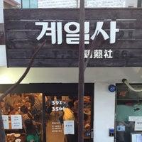 Photo taken at 계열사 by Yunk J. on 6/22/2013