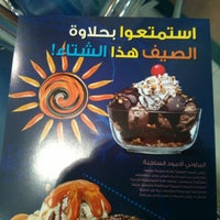 Photo taken at Baskin Robbins by Ahmed a. on 1/21/2013