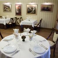Photo taken at Ресторан Парк Отель by Наталья М. on 2/5/2015