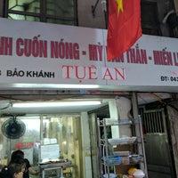 Photo taken at Bánh Cuốn 14 Bảo Khánh by Wilbur H. on 6/10/2017