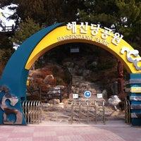 Photo taken at Haesindang Park by Ingyun H. on 1/13/2013