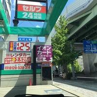 Photo taken at コスモ石油 セルフステーション名古屋インター by さと氏 on 8/27/2015