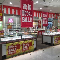 Photo taken at milluflora アピタ千代田橋店 by さと氏 on 11/7/2017