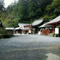 Photo taken at Ohirasanjinja Shrine by Yasu H. on 10/11/2012
