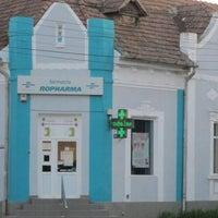 Photo taken at Farmacia Centrofarm by Tudor V. on 8/16/2013