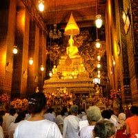 Photo taken at Wat Pho by Nutthaphop A. on 7/22/2013