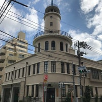 Photo taken at Takanawa Police Station by AussieInJapan A. on 8/14/2018