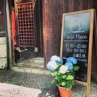 Photo taken at Cafe Mario(カフェマリオ)~休みの国~ by Atsushi K. on 4/28/2013