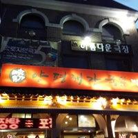 Photo taken at 아름다운 극장 by KiJune Y. on 6/4/2014
