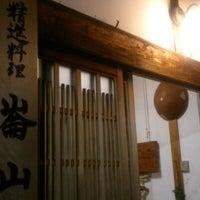 Photo taken at 崙山 by eccentricmaster on 9/16/2012