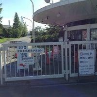 Photo taken at 京都大学原子炉実験所 by Tatsuya U. on 7/10/2013