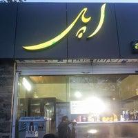 Photo taken at Apple Coffee Shop   کافی شاپ اپل by Mehdi K. on 12/4/2012