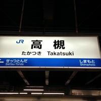 Photo taken at JR Takatsuki Station by LQO on 11/24/2012