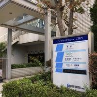 Photo taken at バーディーホテル千葉 by LQO on 11/18/2017