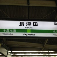 Photo taken at Nagatsuta Station by LQO on 5/11/2013