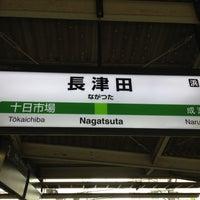 Photo taken at Nagatsuta Station by LQO on 5/11/2013