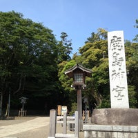5/25/2013にLQOが鹿島神宮で撮った写真