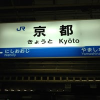 Photo taken at Kyoto Station by LQO on 2/3/2013
