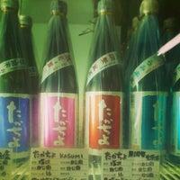Photo taken at 芳屋商店 by SAKEchazuke86 on 5/14/2013