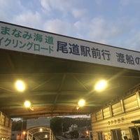 Photo taken at 尾道港 by Ken on 12/30/2016