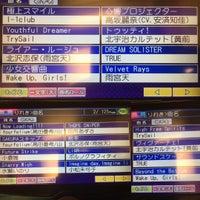 12/10/2016にKenがワンカラ 新宿大ガード店で撮った写真