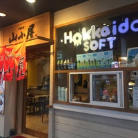 Photo taken at Hokkaido Soft by maamee m. on 12/6/2016
