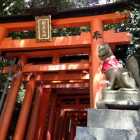 Photo taken at Fushimi Inari Taisha by まよ on 5/2/2013