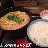 Photo taken at 昆ぶ家 西口店 by umbdoo on 1/21/2015