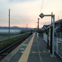 Photo taken at Higashi-Kanai Station by ToyoG (. on 6/6/2013