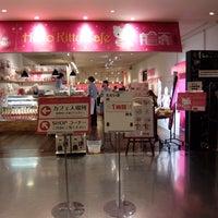 12/10/2014에 harunourei님이 ハローキティカフェ / THE GUEST cafe&diner에서 찍은 사진