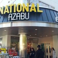 Photo taken at National Azabu by yasuzoh on 2/10/2013
