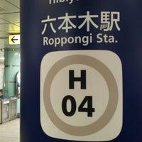 Photo taken at Hibiya Line Roppongi Station (H04) by yasuzoh on 11/1/2012