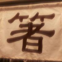 Photo taken at 銀座夏野 新丸ビル店 by yasuzoh on 12/29/2012