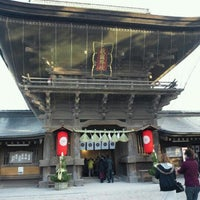 Photo taken at Hakozakigu Shrine by Kouichi Y. on 1/4/2013