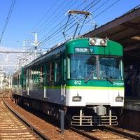 Photo taken at Omijingumae Station (OT16) by forest on 11/3/2017