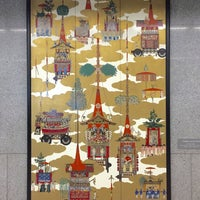 Photo taken at Gion-shijo Station (KH39) by forest on 7/14/2015