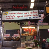 Photo taken at ตลาดใหม่นาเกลือ by Supasit C. on 11/13/2016