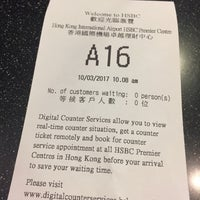 Photo taken at HSBC 匯豐 by Kevin K. on 3/10/2017