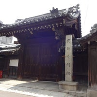 Photo taken at 宝鏡寺門跡(百々御所) by Cono ☺. on 6/15/2014