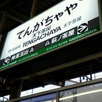 Photo taken at Nankai Tengachaya Station (NK05) by Cono ☺. on 3/20/2013